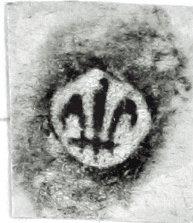Image Description for http://tudigit.ulb.tu-darmstadt.de/esp/Hs_146/u_5.jpg