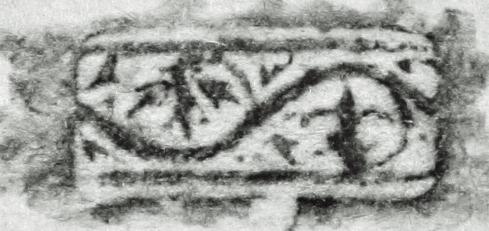 Image Description for http://tudigit.ulb.tu-darmstadt.de/esp/Hs_360/u_8.jpg