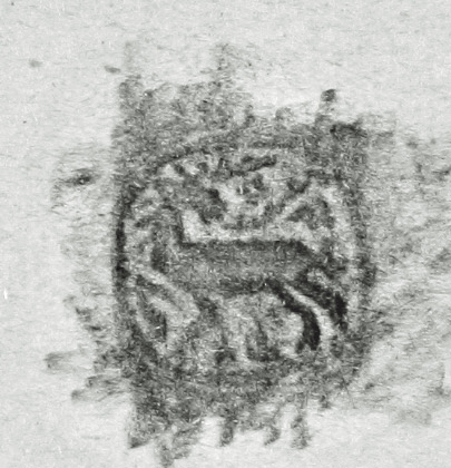 Image Description for http://tudigit.ulb.tu-darmstadt.de/esp/Hs_447/u_2.jpg