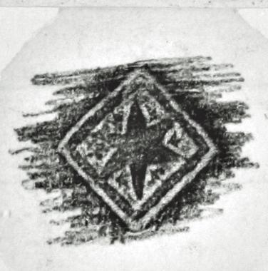 Image Description for http://tudigit.ulb.tu-darmstadt.de/esp/Hs_518/u_1.jpg