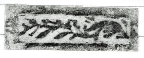 Image Description for http://tudigit.ulb.tu-darmstadt.de/esp/Hs_539/u_4.jpg