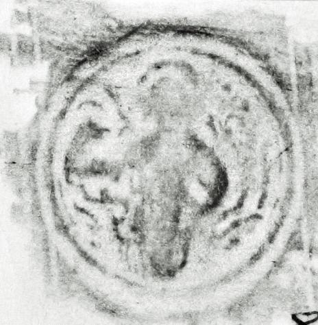 Image Description for http://tudigit.ulb.tu-darmstadt.de/esp/Hs_675/u_8.jpg