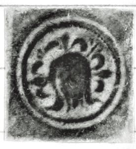 Image Description for http://tudigit.ulb.tu-darmstadt.de/esp/Hs_696/u_5.jpg