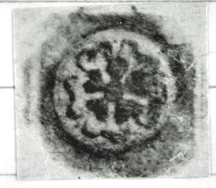 Image Description for http://tudigit.ulb.tu-darmstadt.de/esp/Hs_696/u_6.jpg