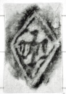 Image Description for http://tudigit.ulb.tu-darmstadt.de/esp/Hs_696/u_8.jpg