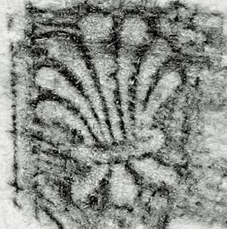 Image Description for http://tudigit.ulb.tu-darmstadt.de/esp/Inc_II_21/u_5.jpg