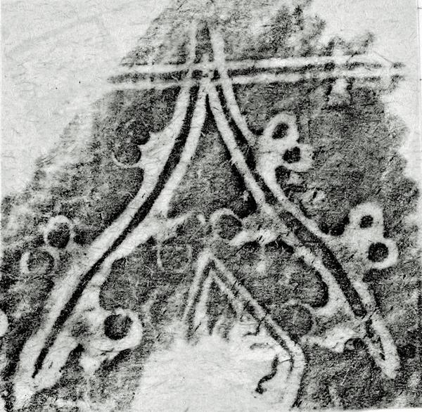 Image Description for http://tudigit.ulb.tu-darmstadt.de/esp/Inc_II_269/u_3.jpg