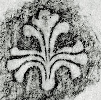 Image Description for http://tudigit.ulb.tu-darmstadt.de/esp/Inc_II_669/u_3.jpg