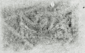 Image Description for http://tudigit.ulb.tu-darmstadt.de/esp/Inc_II_721/u_2.jpg