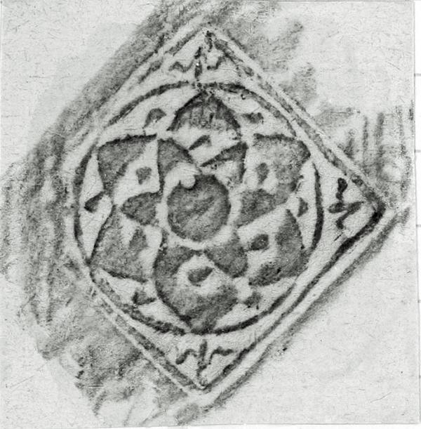 Image Description for http://tudigit.ulb.tu-darmstadt.de/esp/Inc_IV_248/u_1.jpg
