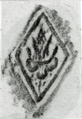 Image Description for http://tudigit.ulb.tu-darmstadt.de/esp/Inc_IV_248/u_6.jpg
