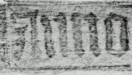Image Description for http://tudigit.ulb.tu-darmstadt.de/esp/Inc_IV_266a/u_1.jpg