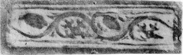 Image Description for http://tudigit.ulb.tu-darmstadt.de/esp/Inc_IV_463/u_4.jpg