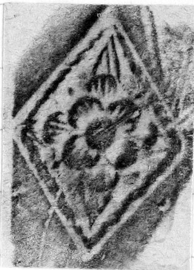Image Description for http://tudigit.ulb.tu-darmstadt.de/esp/Inc_IV_527/u_5.jpg