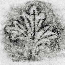 Image Description for http://tudigit.ulb.tu-darmstadt.de/esp/Inc_I_60/u_4.jpg
