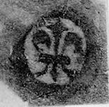 Image Description for http://tudigit.ulb.tu-darmstadt.de/esp/Inc_V_112/u_6.jpg
