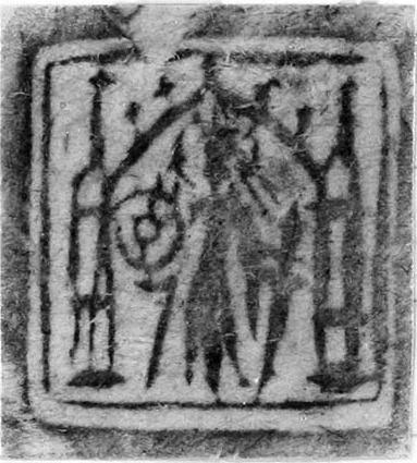 Image Description for http://tudigit.ulb.tu-darmstadt.de/esp/Inc_V_36/u_2.jpg