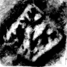 Image Description for http://tudigit.ulb.tu-darmstadt.de/esp/Inc_V_87/u_8.jpg