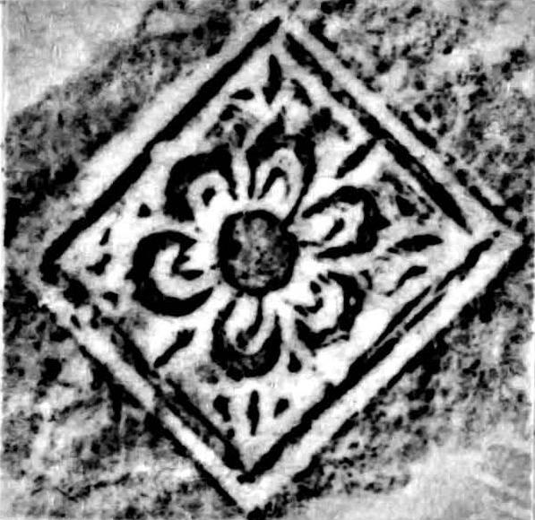 Image Description for http://tudigit.ulb.tu-darmstadt.de/esp/Inc_V_94/u_2.jpg