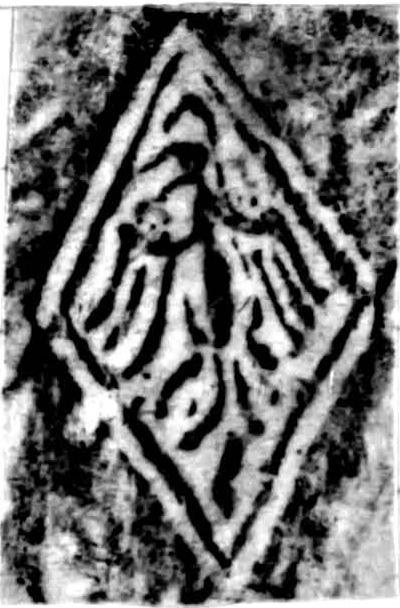 Image Description for http://tudigit.ulb.tu-darmstadt.de/esp/Inc_V_94/u_3.jpg